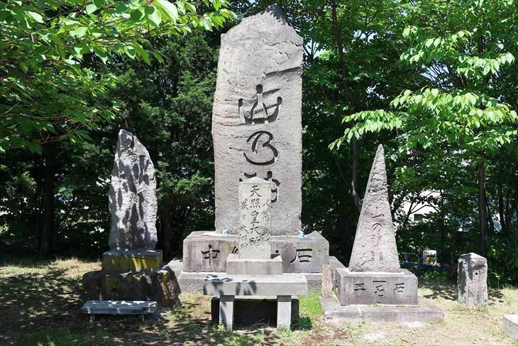 石山神社 石碑群