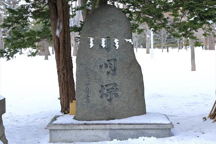 弥彦神社 小唄塚