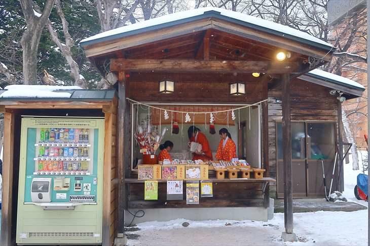 弥彦神社 新年の様子