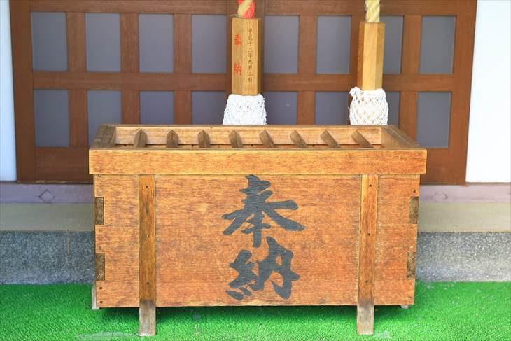 上手稲神社 賽銭箱