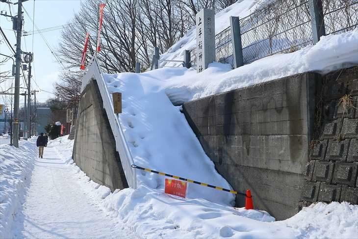 上手稲神社の階段 冬季の通行止め