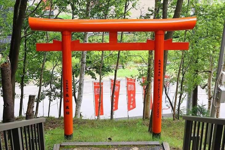 清田稲荷神社 境内