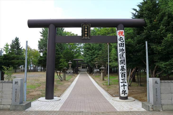江南神社 入口の鳥居