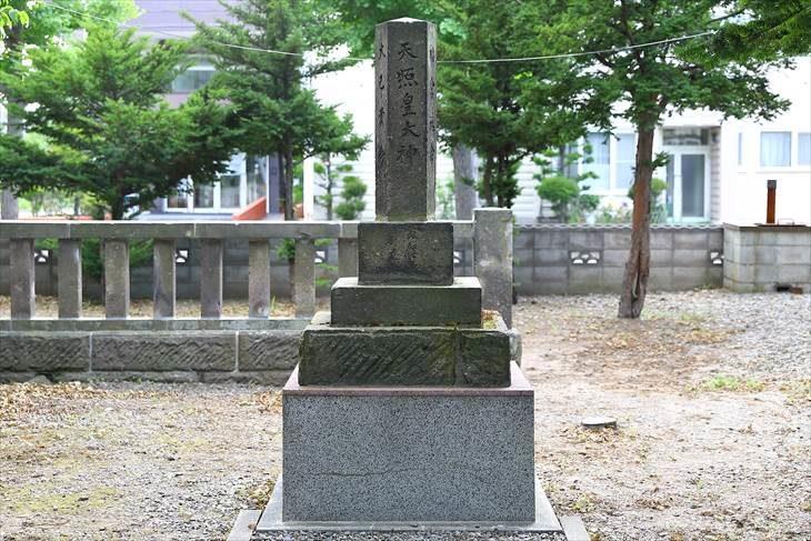 江南神社 地神碑