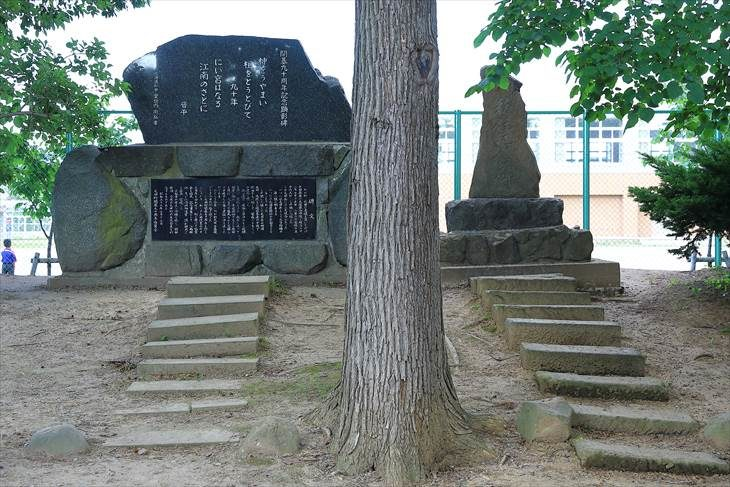 江南神社 石碑