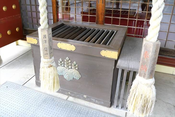 江南神社 賽銭箱