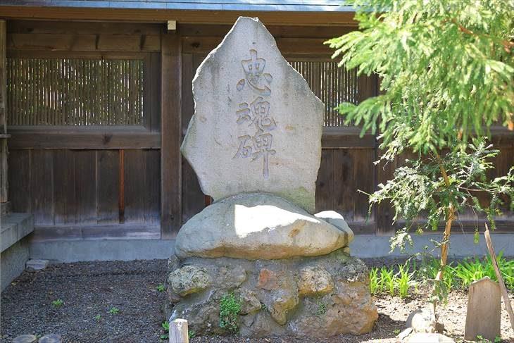 琴似神社 報徳神社 忠魂碑