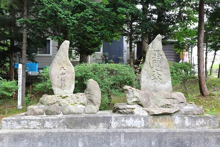 円山西町神社の石碑