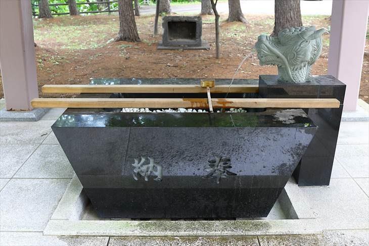 大谷地神社 手水