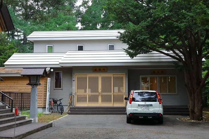 大谷地神社 社務所