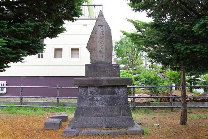 札幌村神社 忠魂碑