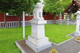 新川皇大神社 狛犬様