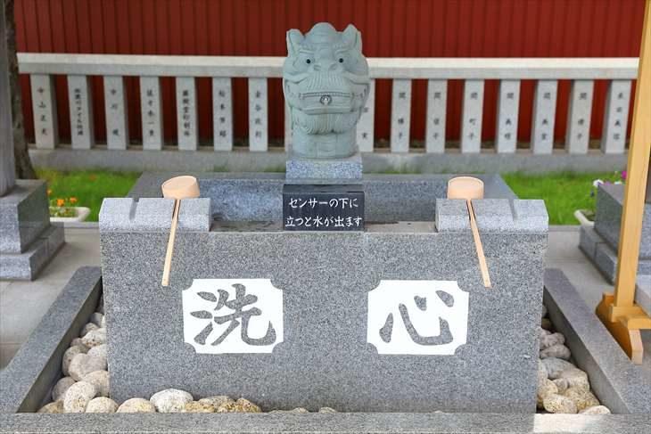 新川皇大神社 手水舎の龍神様