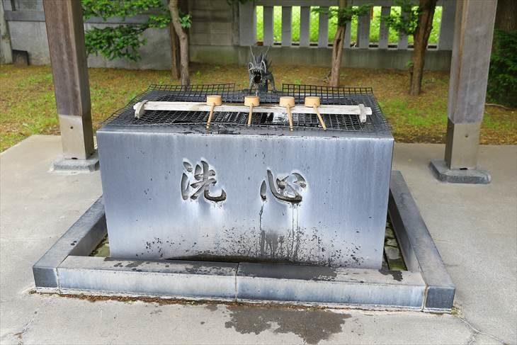 篠路神社 手水鉢