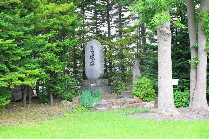 篠路神社 石碑