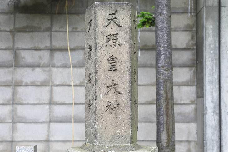 篠路神社 地神碑