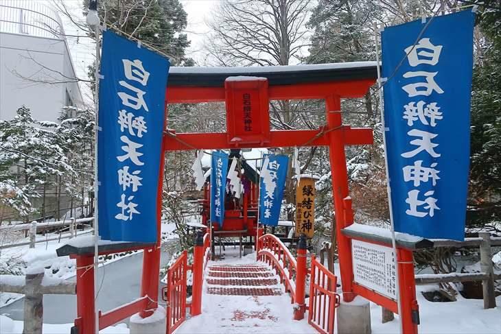 白石神社 白石辨天神社 冬