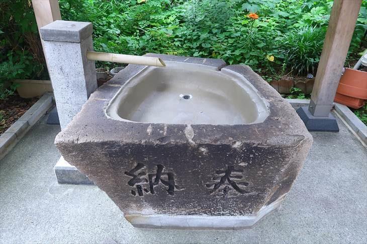 札幌祖霊神社 手水鉢