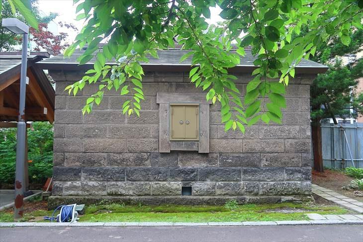 札幌祖霊神社 石蔵
