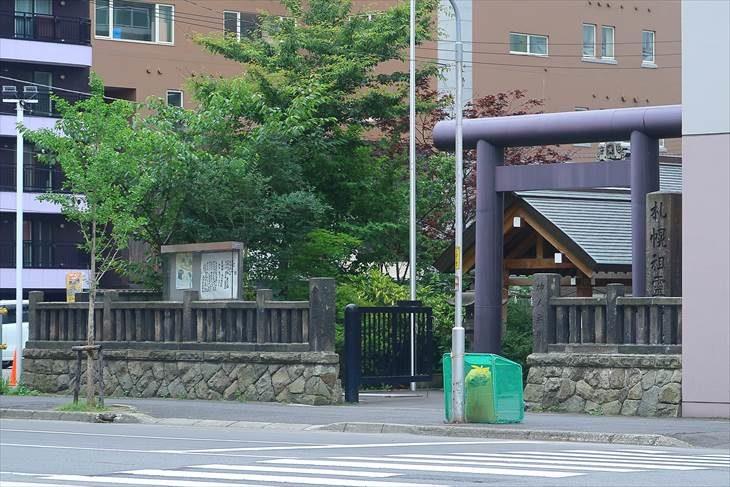 札幌祖霊神社 外観