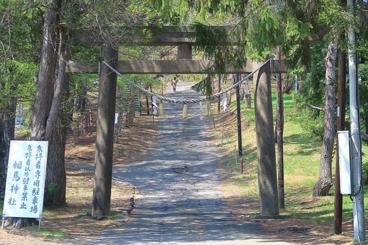 相馬神社 入口と鳥居