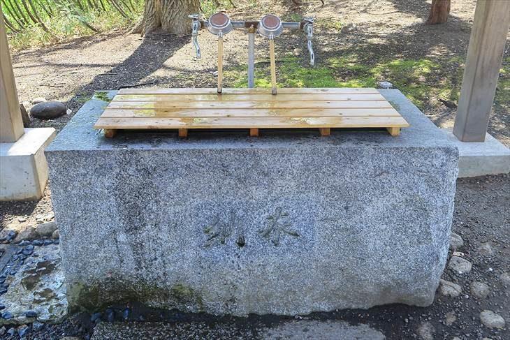 相馬神社 手水鉢