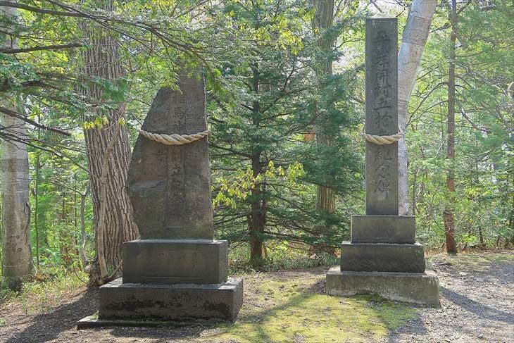 相馬神社の記念碑