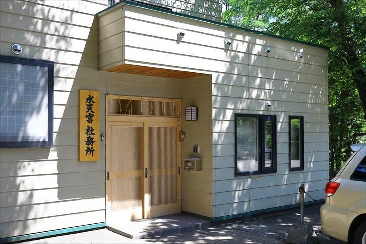 札幌水天宮 社務所