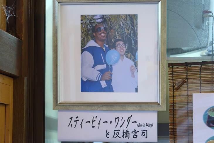 札幌護国神社 スティービーワンダーの写真