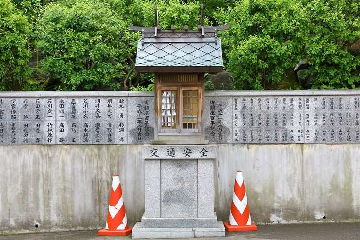 手稲神社 駐車場の小祠