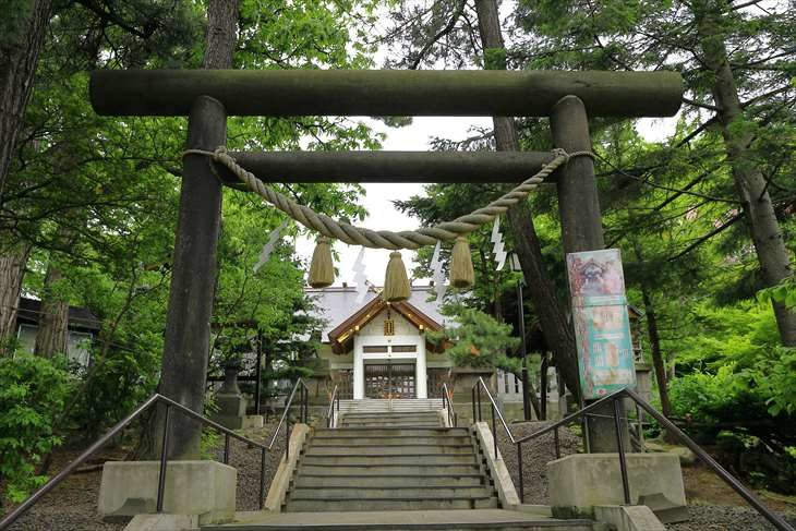 手稲神社 第二鳥居