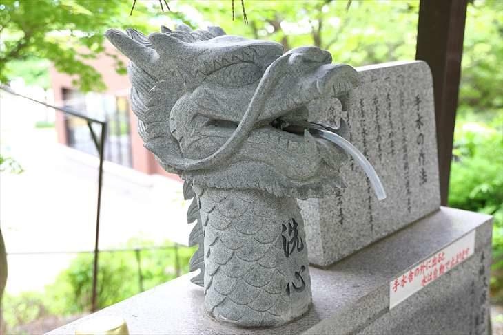手稲神社 手水の龍神様