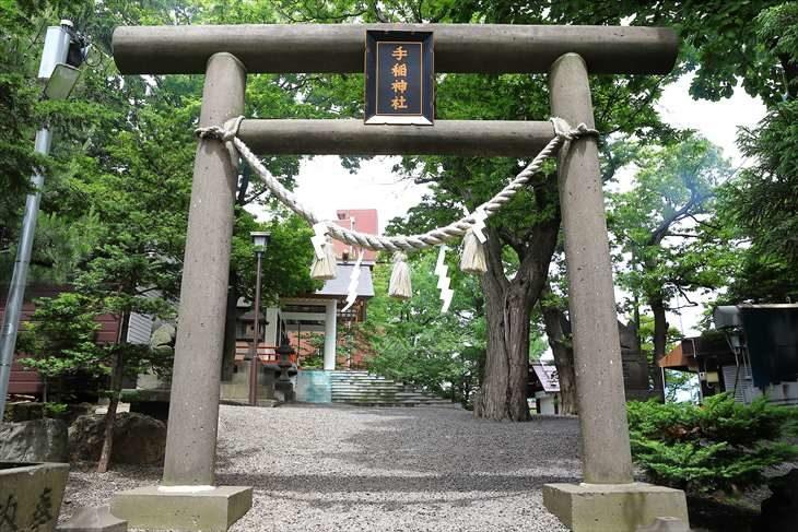 手稲神社 裏参道の鳥居