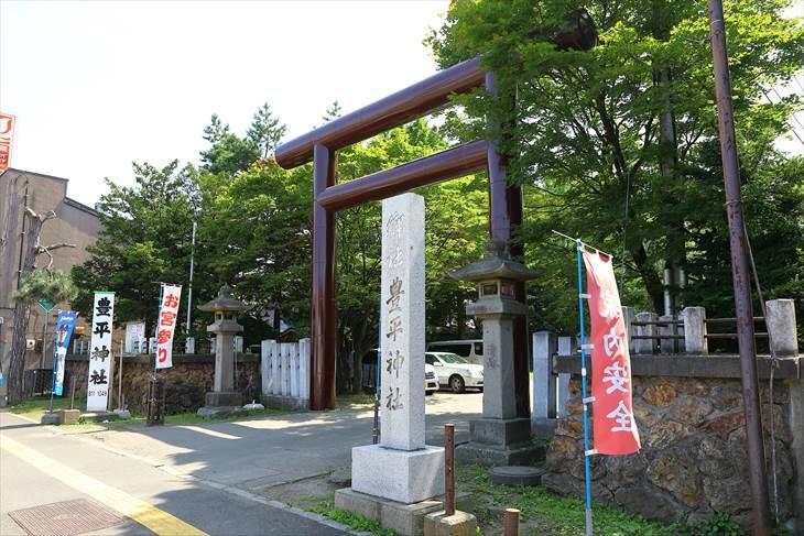 豊平神社 入口