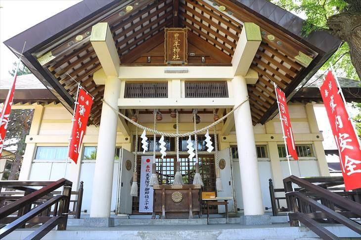 豊平神社 社殿