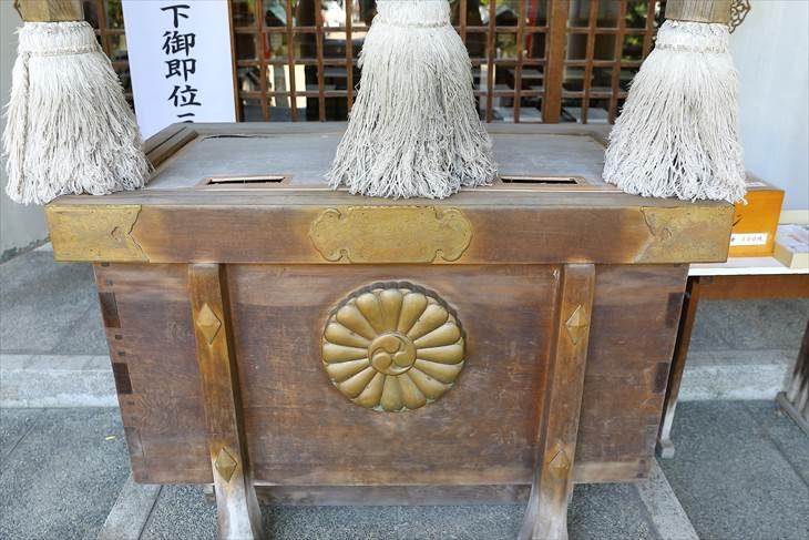 豊平神社 賽銭箱