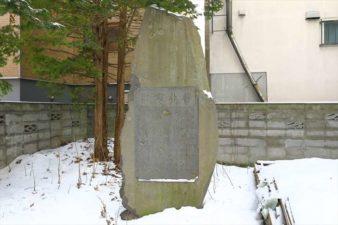 豊平神社 石碑