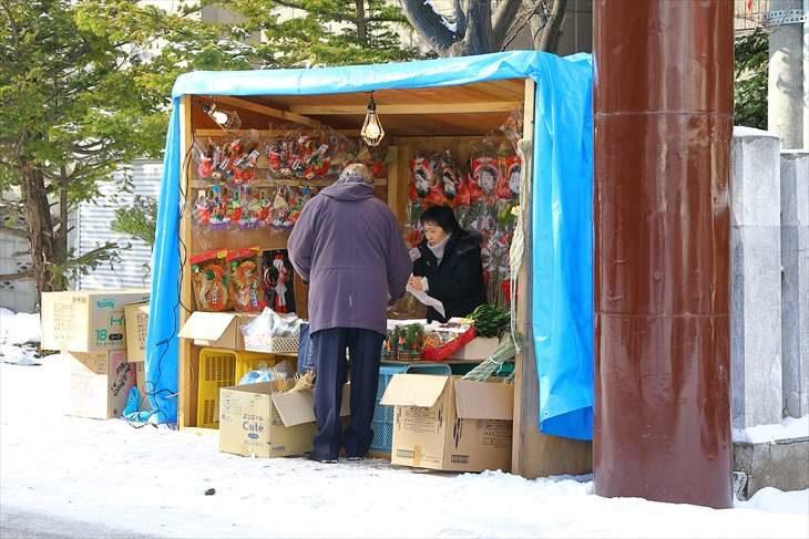豊平神社 冬場の縁起物の露店