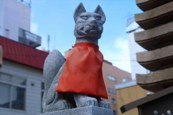 すすきの稲荷大明神(豊川稲荷札幌別院)お狐様