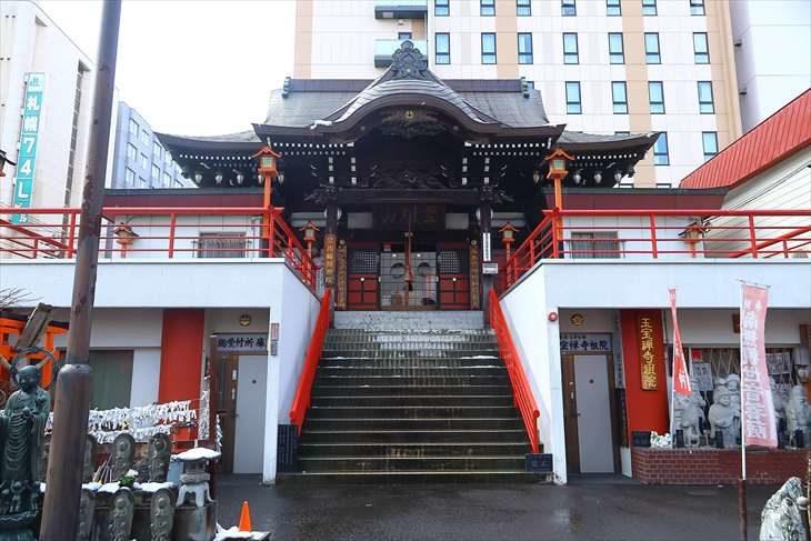 すすきの稲荷大明神(豊川稲荷札幌別院)