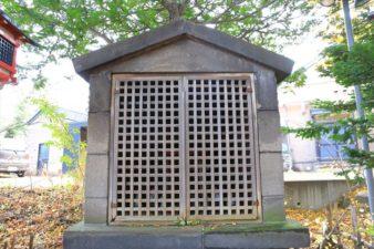 稲荷神社(サンマルク 札幌中島公園店裏)