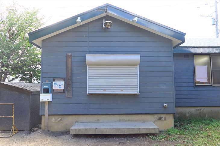 福住厳島神社 社務所