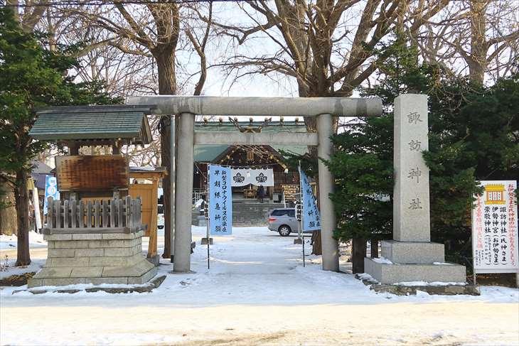 師走の札幌諏訪神社