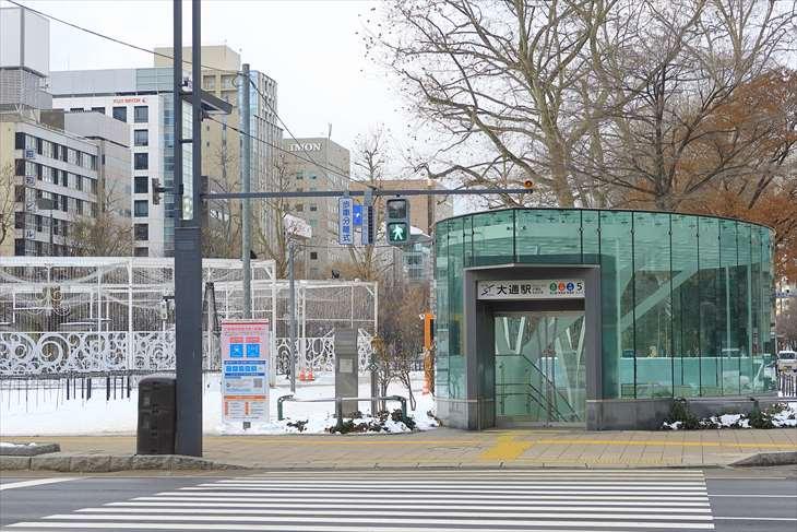 大通駅5番出口と大通公園