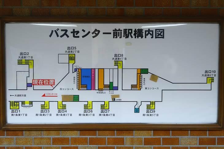 バスセンター前駅構内図