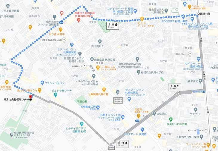 西線14条駅から札幌伏見稲荷神社までの道順