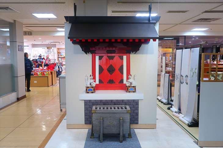 仮設の三囲神社?