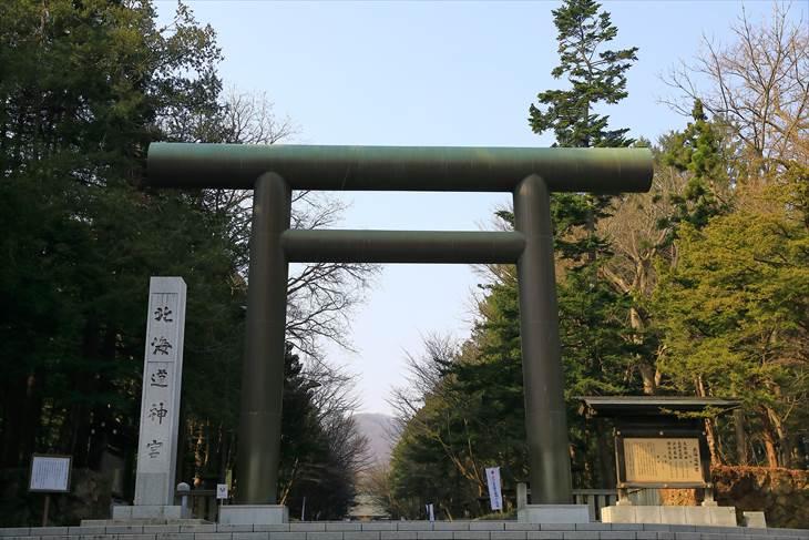 北海道神宮 第2鳥居