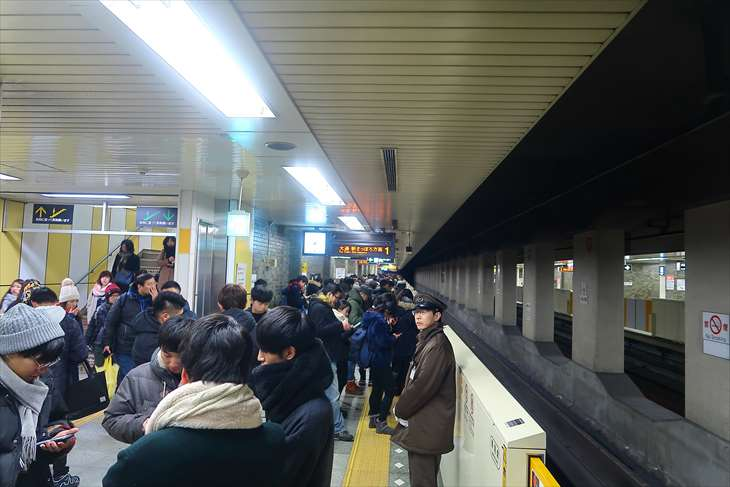 円山公園駅