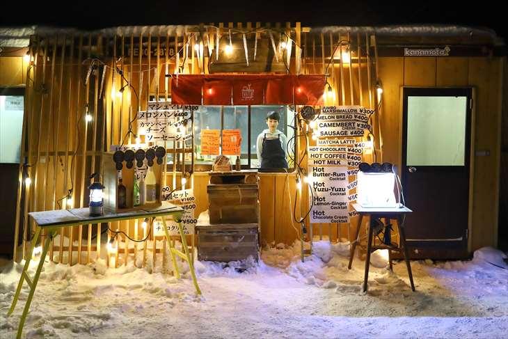定山渓温泉 雪灯路 雪見茶屋